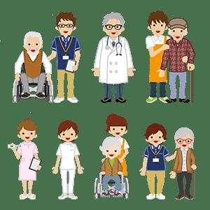 医療介護福祉の人たち